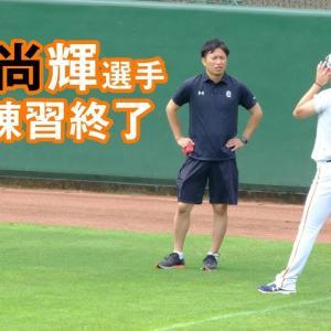 7月13日ジャイアンツ球場での吉川尚輝選手の様子です。