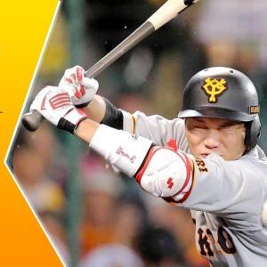 読売ジャイアンツ vs 東京ヤクルトスワローズ |プロ野球 月15日7| ハイライトVs ホームラン NPB 2019