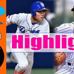 プロ野球 7月15日【中日 vs 阪神】 ハイライトVs ホームラン NPB 2019