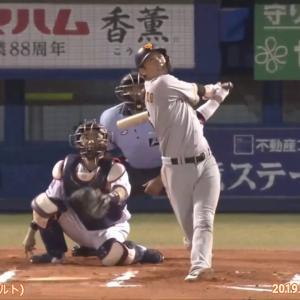2019 巨人 ジャイアンツ 坂本勇人 7/17 28号 ホームラン