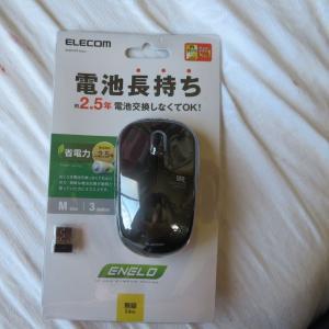 エレコムのM-IR07DRSシリーズのワイヤレスマウス
