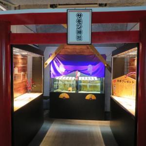 2021年のサーモン神社。