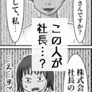 【日常】絶対定時で帰るマンと仕事囲い込みマン(8) 情けない妻