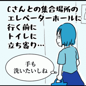 【思い出】新社会人編(12)  対お局戦の作戦会議
