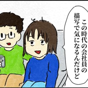 【日常】運動オンチな陰キャの杞憂