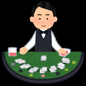 投資を仕事と捉えるか、ギャンブルと捉えるか