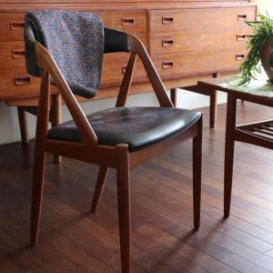 カイ・クリスチャンセンの椅子をミナペルホネンで。