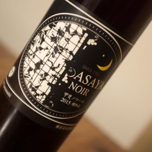 【日本ワイン】麻屋葡萄酒 花鳥風月 麻屋ノワールを飲んだ感想