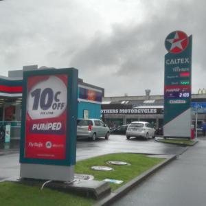 ニュージーランド国民はガソリン代を払い過ぎ!