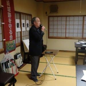 島崎城跡を守る会の「新年会」が開催されました。