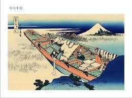富岳三十六景「常州牛堀」の紹介