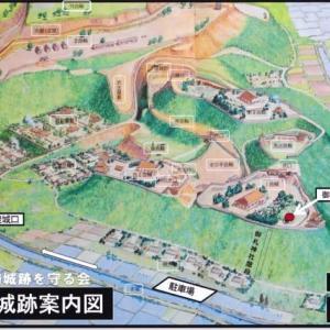 「島崎城跡案内図」の掲示