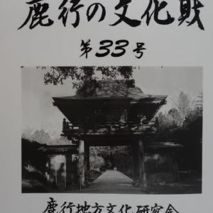 「島崎氏と古河公方家との接点、及びその周辺