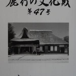 古文書「柄(唐)ヶ崎合戦の顛末」の紹介