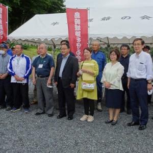 「島崎城御城印」の新発売を記念して頒布会を開催しました。