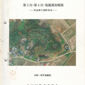「島崎城跡発掘調査報告書Ⅱ」二の曲輪内の埋没遺構