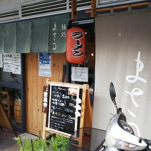 「まさる」醤油ラーメンと野菜炒め丼セット ~神奈川県横須賀市のラーメン店