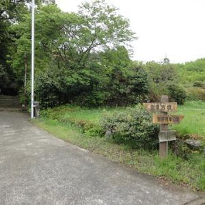 安富古墳・安富天満宮 ~福岡県うきは市吉井町の史跡・遺跡・神社