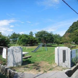 大津島公園と、飛行科入口門と、回天整備工場跡と ~山口県周南市の公園・史跡・歴史的建造物