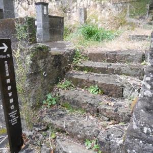 高島家墓所と、松姫稲荷神社と ~長崎市の史跡・墓所・神社