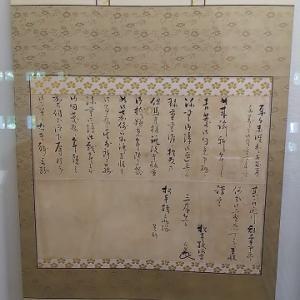 杵築城(その3)~城山公園(その4)~大分県杵築市の神社・史跡