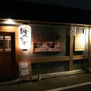 「粉やなぎ」うどん刺しで一杯 ~福岡市中央区平尾のうどん店