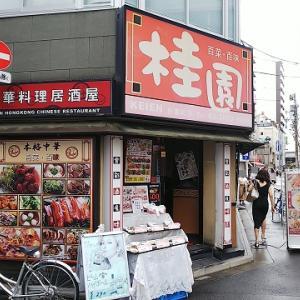 「桂園 新富町店」回鍋肉麺セット ~東京都中央区新富の中華料理店