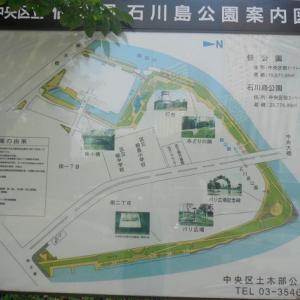 石川島・佃島の街並と、佃小橋と、住吉神社(その1)と  ~東京都中央区の街並・橋・神社