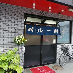 「ペルー軒」ラーメン大盛 ~福岡県うきは市吉井町のラーメン店