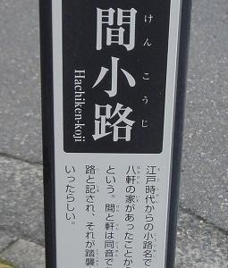 古町通界隈の街並 ~新潟市の街並・歴史的建造物