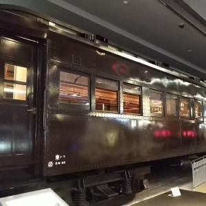 鉄道博物館(その5)~埼玉県さいたま市大宮区の鉄道博物館