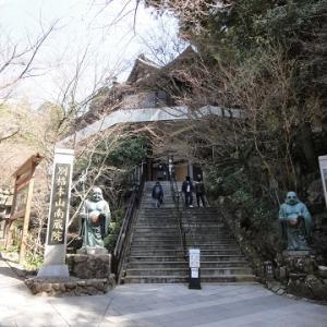南蔵院(その2) ~福岡県糟屋郡篠栗町の寺院