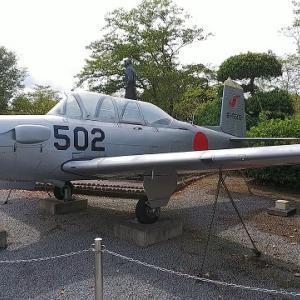 知覧平和公園と、知覧飛行場跡地戦争遺構(その1)と ~鹿児島県南九州市の公園・戦争遺構