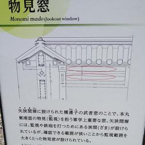 高知城(その4)現存天守の一つ ~高知公園 ~高知市の城跡・史跡・公園