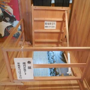 脇町劇場オデオン座(その2) ~徳島県美馬市脇町の劇場・歴史的建造物