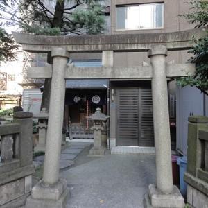 竹森神社と、龍閑児童遊園・龍閑児童公園と、亀嶋神社と、初音の馬場跡と ~東京都の神社・公園・史跡