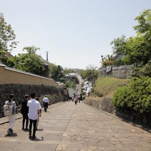 酢屋の坂と、綾部みそ屋と、塩屋(志保屋)の坂と ~大分県杵築市の坂道・歴史的建造物・史跡
