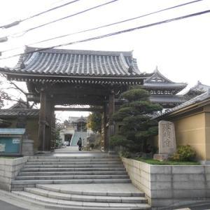 燈明寺(平井聖天)~東京都江戸川区の寺院