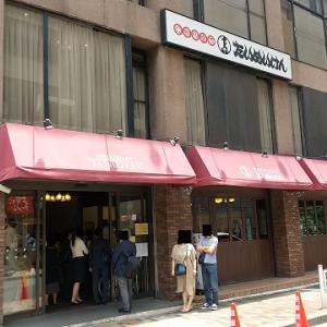 「たいめいけん」ラーメン・カレーライス・ボルシチ・コールスロー ~東京都中央区日本橋の洋食店