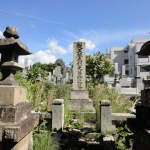 徳山藩毛利家墓所(その2)~山口県周南市徳山の墓所・史跡