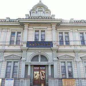 旧第五十九銀行本店本館(青森銀行記念館)(その1)~青森県弘前市の歴史的建造物
