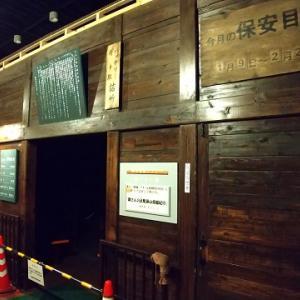 足尾銅山観光(その3)~通洞坑 ~栃木県日光市足尾町の鉱山跡・史跡