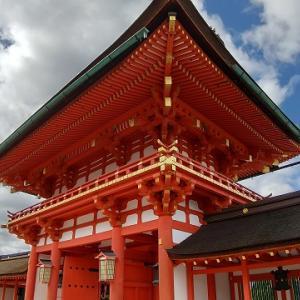 伏見稲荷大社(その5)と、-旧東海道線ランプ小屋と ~京都市伏見区の神社・歴史的建造物