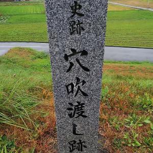 吉野川沿いを歩く ~徳島県美馬市脇町の街並・風景