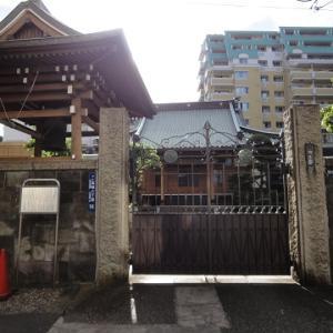 願生寺と、高輪神社と ~旧東海道 ~東京都の寺院・神社