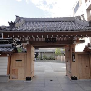 正覚寺と、桂坂と、洞坂と、東禅寺と、品川駅と ~旧東海道 ~東京都の寺院・坂道・駅