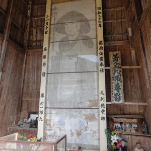 山手観音堂と、篠栗法輪寺と ~福岡県糟屋郡篠栗町の寺院