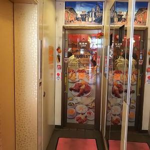 「エベレスト」キーマカレー・ほうれん草とマッシュルームのカレー ~東京都大田区蒲田のインド料理店
