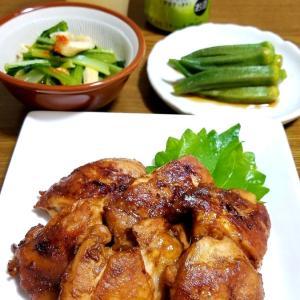 美味しい給食☆鶏肉の西京焼き☆