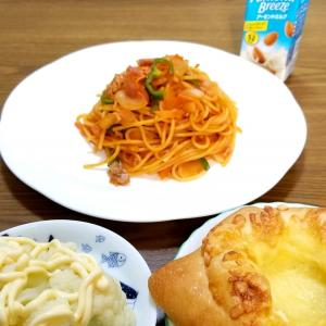 具だくさん☆美味しい☆給食のナポリタンスパゲティ☆